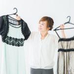 アパレル販売員がお店で着る洋服代はいくらかかる? 自己負担は?